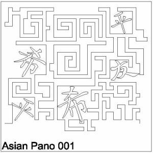 Asian_Pano_001